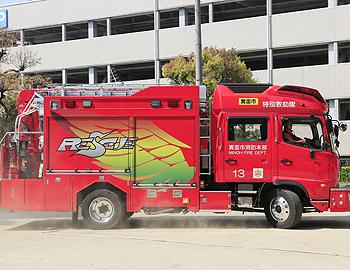 最新の救助工作車を使った訓練を実施
