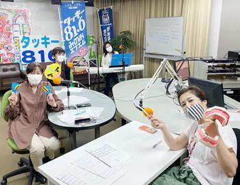健康のエキスパートがアドバイス!「いますぐできる健康ラジオ」放送中!