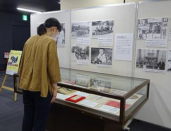 「戦時生活資料展」開催中