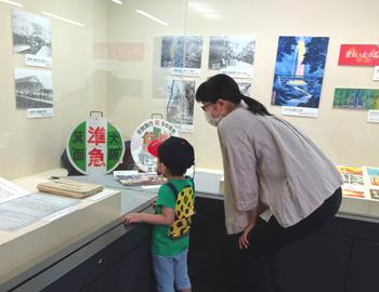 阪急電車開通110周年記念