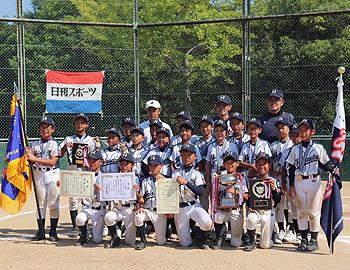 小学生の硬式野球大会で優勝!「北摂ドリームズ」