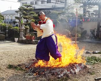 コロナ禍の節分会「福護摩祭り」