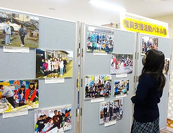 東日本大震災、復興支援活動パネル展