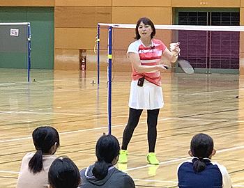 オリンピアン岩田良子さんに学ぶバドミントン教室