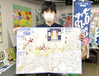 箕面市の新・防災マップをご確認ください!