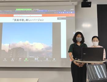 大阪大学の短期留学生が「箕面市歌」をアレンジ