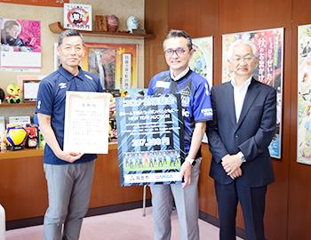 ガンバ大阪から寄付を受けて、箕面市が感謝状を贈呈しました