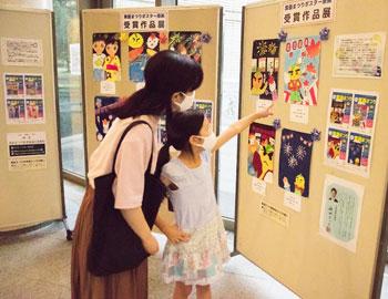 第36回箕面まつりのポスター原画、受賞作品を展示中