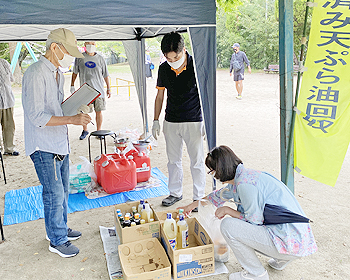 資源循環型社会をめざして!自治会とNPOの使用済み天ぷら油回収