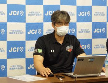 箕面の子どもたちにスポーツの喜びを!荻野正二さんによるオンライン講演会が開催
